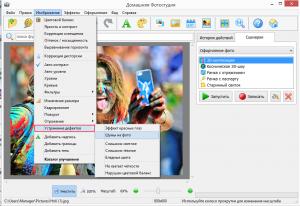 Как быстро изменить размер фотографии на компьютере