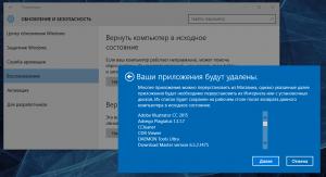 Восстановление данных после возврата компьютера в исходное состояние