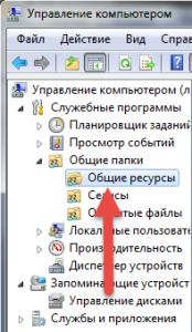 Нет доступа к сетевому диску windows 7