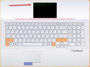 Как найти и отключить залипшую клавишу