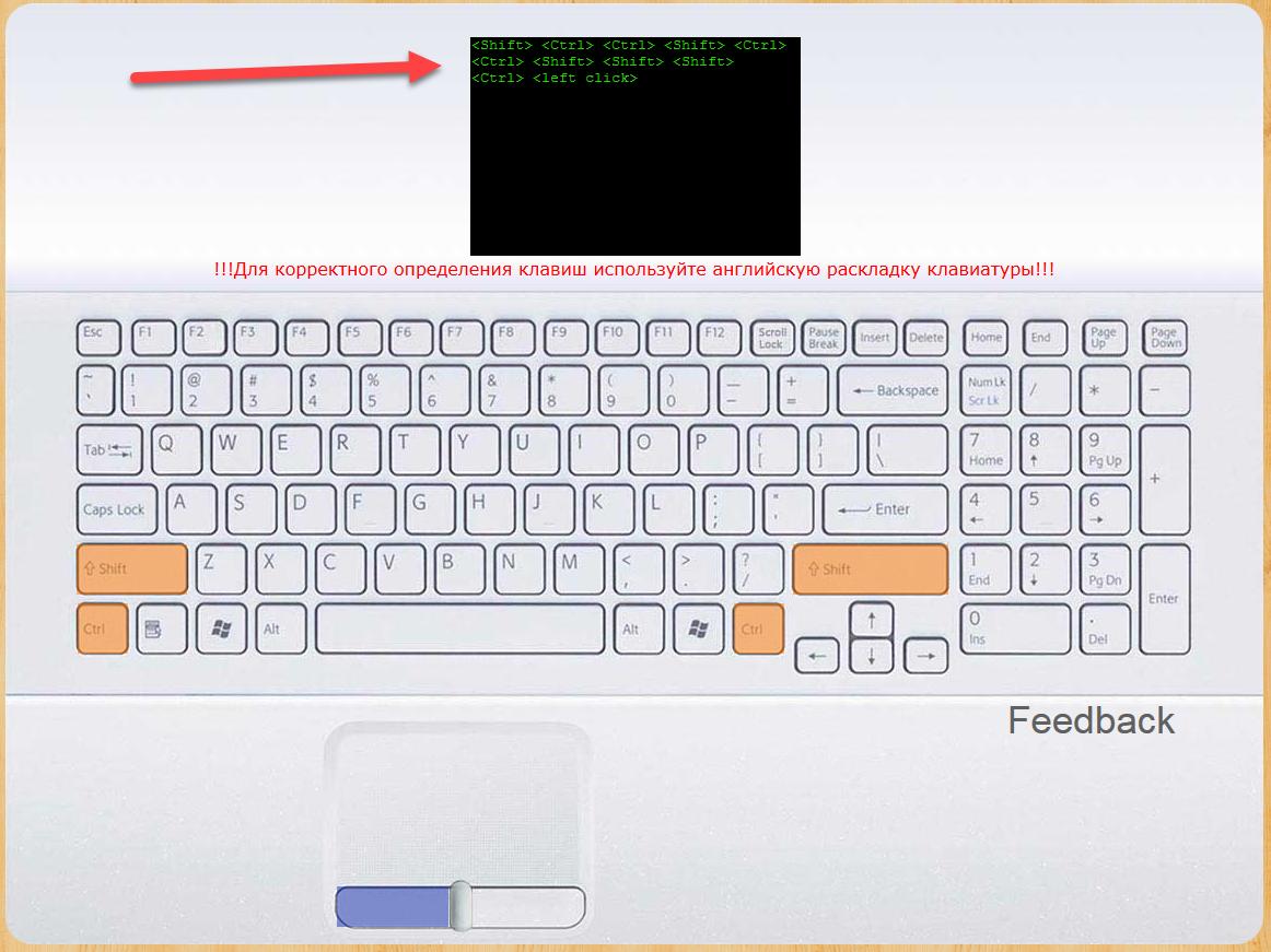 Почему не работают все клавиши на клавиатуре
