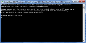 Как снять пароль HDD BIOS на ноутбуках