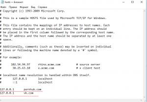 Как заблокировать сайт, чтобы он не открывался на компьютере