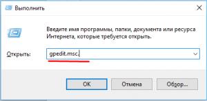 Как включить режим разработчика Windows 10