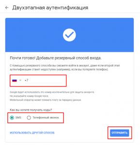 Как поменять пароль в Gmail