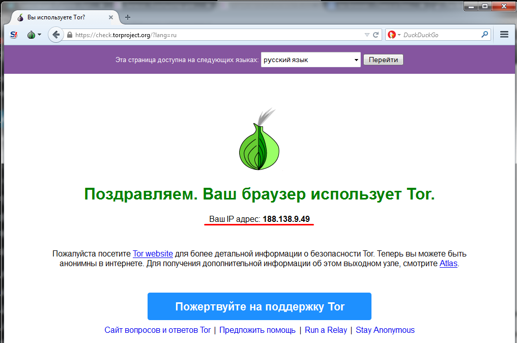 Tor browser http tor raspberry pi browser